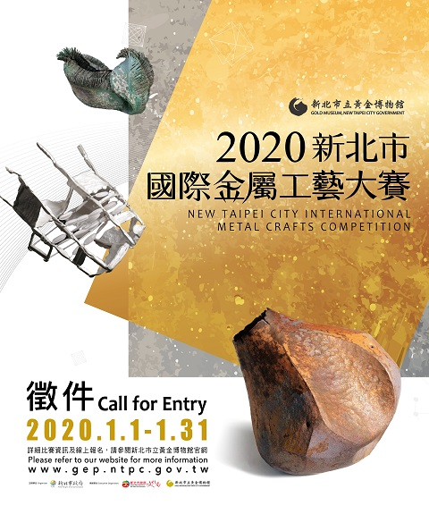 2020 New Taipei City International Metal Crafts Competition